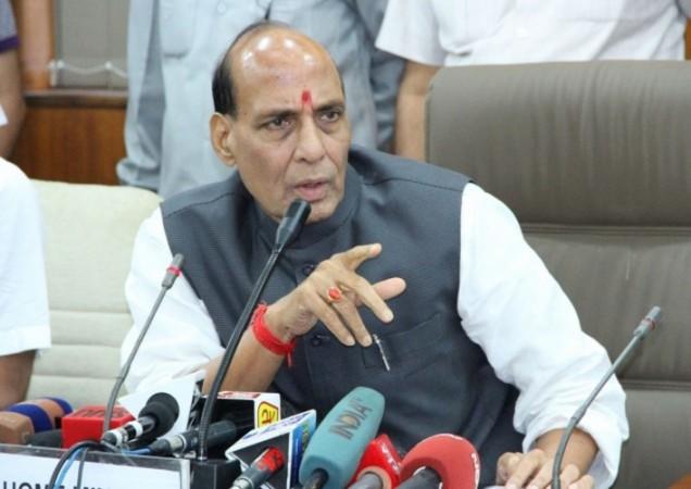 गृहमंत्री राजनाथ सिंह