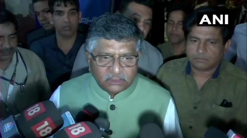 केंद्रीय मंत्री रवि शंकर प्रसाद