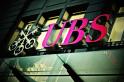 स्विस बैंक खाताधारकों पर कसा शिकंजा, 50 भारतीयों के नामों का हुआ खुलासा
