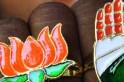 क्या हरियाणा विधानसभा चुनाव में सत्तारूढ़ बीजेपी के सामने टिक भी पायेगा बिखरा हुआ विपक्ष?