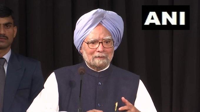 पूर्व प्रधानमंत्री डॉ. मनमोहन सिंह