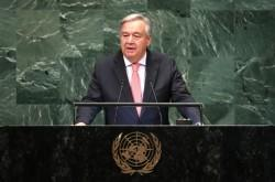संयुक्त राष्ट्र महासचिव एंतोनियो गुतारेस