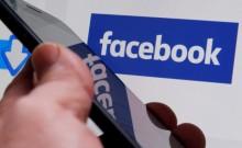 दुनिया के कई हिस्सों में 'फेसबुक' ठप होने से यूजर हुए परेशान
