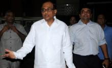 प्रवर्तन निदेशालय ने बढ़ाया पी. चिदंबरम के खिलाफ जांच का दायरा