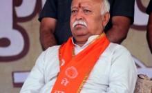 आरएसएस प्रमुख मोहन भागवत बोले-  'सभी 130 करोड़ भारतीय हिंदू हैं'