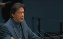 एफएटीएफ द्वारा 'डार्क ग्रे' सूची में डाला जा सकता है पाकिस्तान, किसी देश ने नहीं किया समर्थन