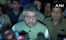 पाकिस्तान ने बिना नोटिस दिए बंद की भारत से डाक मेल सेवा : रवि शंकर प्रसाद