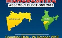 एग्जिट पोल : हरियाणा में बीजेपी की प्रचण्ड जीत का अनुमान, महाराष्ट्र में राजग को दो तिहाई बहुमत