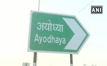 अगली दीवाली तक अयोध्या रेलवे स्टेशन को दिया जाएगा मंदिर जैसा रूप