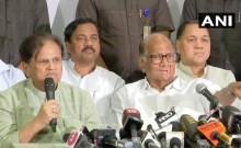महाराष्ट्र का रण : कांग्रेस-राकांपा ने कहा कि शिवसेना के प्रस्ताव पर अभी तक कोई फैसला नहीं
