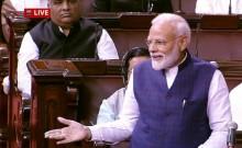 रुकावट के बजाय संवाद का रास्ता चुनें राज्यसभा सदस्य : पीएम नरेंद्र मोदी