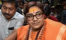 मालेगांव विस्फोट की आरोपी प्रज्ञा ठाकुर को डिफेंस पैनल में सदस्य नामित किये जाने को कांग्रेस ने बताया 'विडंबना'