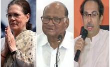 महाराष्ट्र में सरकार के गठन को लेकर कांग्रेस-एनसीपी में बातचीत पूरी, कल मुंबई में तय होगा नयी सरकार का स्वरूप