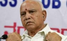 उपचुनावों में बीजेपी की शानदार जीत के बाद कर्नाटक कांग्रेस में इस्तीफों का दौर, सिद्धारमैया और दिनेश गुंडू राव पद से हटे