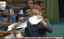 असदुद्दीन ओवैसी ने लोकसभा में चर्चा के दौरान फाड़ी नागरिकता संशोधन विधेयक बिल की कॉपी