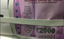 सरकार ने संसद में स्पष्ट की 2000 रुपये के नोट के बंद होने और हजार के नोट के दोबारा चलने की अटकलों पर स्थिति