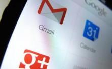 जल्द ही जीमेल में बिना डाउनलोड किए भेज सकेंगे अटैचमेंट, अगले महीने शुरू होने की उम्मीद