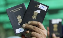 सुरक्षा विशेषता का हिस्सा है भारतीय पासपोर्ट पर कमल का निशान : एमईए
