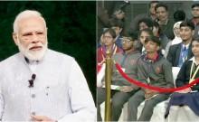 'परीक्षा पे चर्चा' में क्रिकेट, चंद्रयान-2 का उदाहरण देते हुए छात्रों से बोले प्रधानमंत्री मोदी: सिर्फ परीक्षा ही जिंदगी नहीं