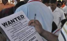 इस साल बेरोजगारों की संख्या में होगा 25 लाख का इजाफा : आईएलओ