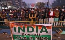 यूरोपीय संसद में नागरिकता कानून के खिलाफ लाए गए प्रस्ताव पर भारत की दो टूक, कहा- सीएए हमारा आतंरिक मामला