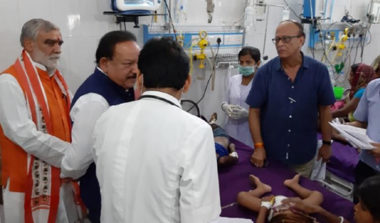 केन्द्रीय स्वास्थ्य मंत्री डॉ हर्षवर्धन ने देश में अभी तक एक भी संदिग्ध मरीज में कोरोना वायरस के संक्रमण की पुष्टि नहीं होने की बात कही।