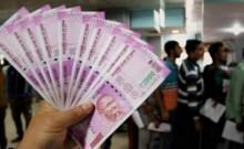 ब्रिटेन-फ्रांस को पीछे छोड़ भारत बना दुनिया की पांचवीं सबसे बड़ी अर्थव्यवस्था: रिपोर्ट