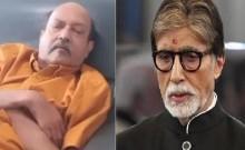 अपनी टिप्पणियों के लिये अमर सिंह ने अमिताभ बच्चन से जताया खेद