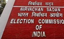 निर्वाचन आयोग ने दिया सरकार को सुझाव: चुनाव में गलत हलफनामा दायर करना सदस्यता समाप्ति का आधार बने
